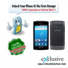Samsung CAPTIVATE Unlocking